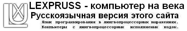 http://pancov.narod.ru